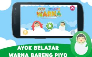 belajar warna android 300x188 - Download Aplikasi Belajar Warna Berbasis Android Untuk Anak
