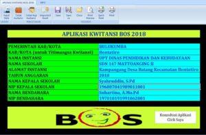 aplikasi kwitansi dana bos 300x197 - Aplikasi Kwitansi Pengeluaran Dana BOS Berbasis Excel