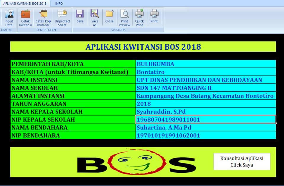 Aplikasi Kwitansi Pengeluaran Dana Bos Berbasis Excel