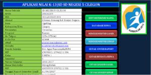 aplikasi raport k13 sd berbasis excel 300x149 - Aplikasi Raport K13 SD Berbasis Excel Tanpa Macro