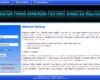 Download Source Code Sistem Pakar Penyakit Diabetes Melitus Berbasis Web