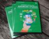 Kumpulan Ebook Android Programming Bahasa Indonesia Free